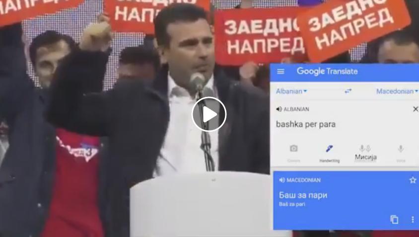 (ВИДЕО) Заев и Пендаровски заедно напред на албански: Башка пер пара!