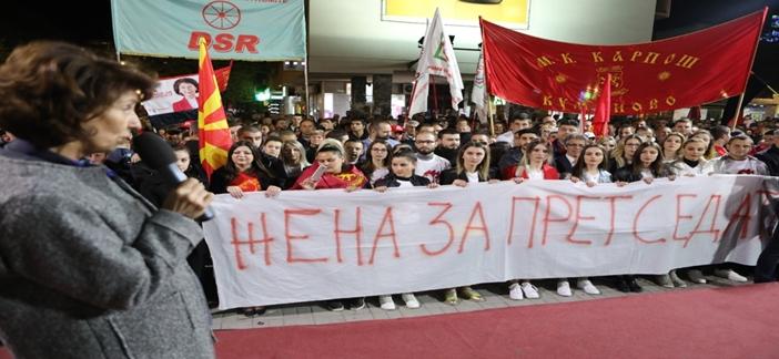 Силјановска: За нас жените претстои битка- Гордо за Македонија