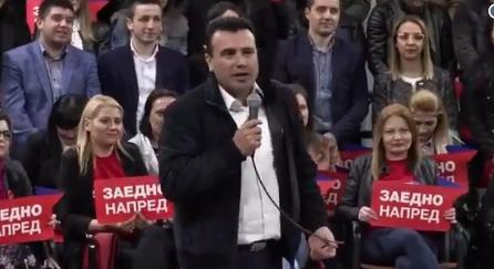 """""""Јас сум Зоран Заев од село Муртино, некои ме викаат Зајче"""" – Зоран Заев, премиер"""