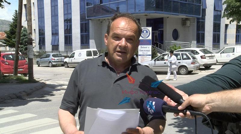ВМРО-ДПМНЕ Прилеп: Јанески за само 3 месеци потрошил 425.000 ден. за репрезентација и 1.590.000 ден. за нотарскии и адвокатски услуги
