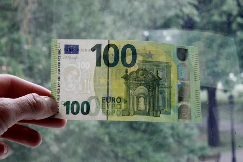 Од утре нови банкноти во оптек: Нов изглед на банкнотите од 100 и 200 евра (ФОТО)