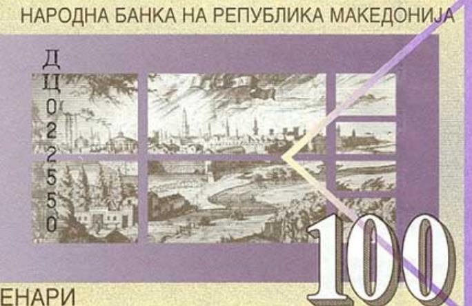 Сите ја користиме, ретко кој забележал: На банкнотата од сто денари нешто е чудно кај реката Вардар (ФОТО)