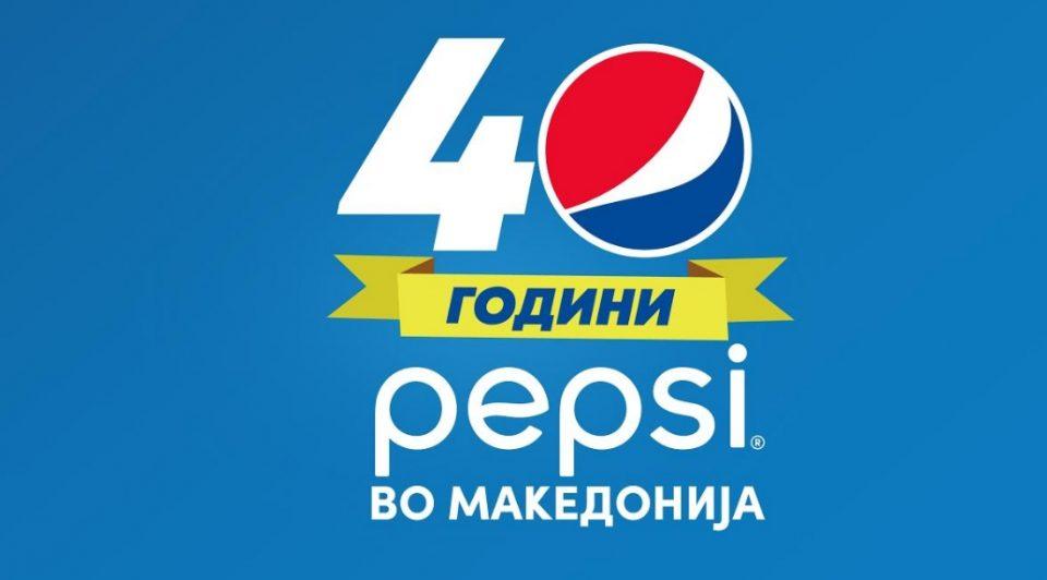 Почна наградната игра на Пепси: Секој ден 40.000 денари, на 1-ви јули дури 400.000 денари!