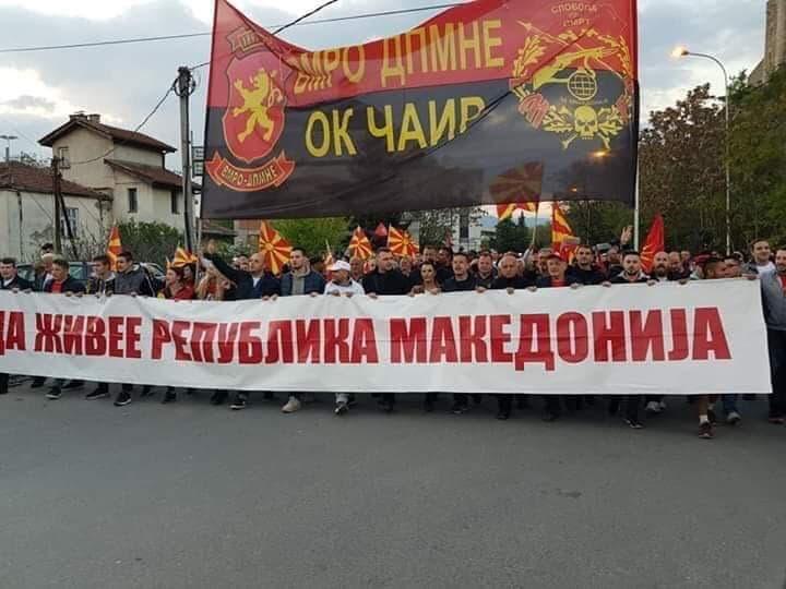 ВМРО-ДПМНЕ ОК Чаир: Уште еднаш покажавме дека правите чаирчани биле и секогаш ќе останат на браникот на својата татковина