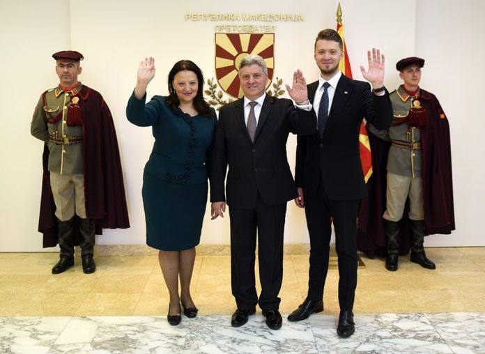 Фото поздрав од семејството Иванови од Вила Водно