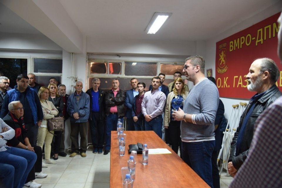 Мицкоски: Ние сме тие кои заедно со народот ја имаме обврската да се избориме за иднината на земјата