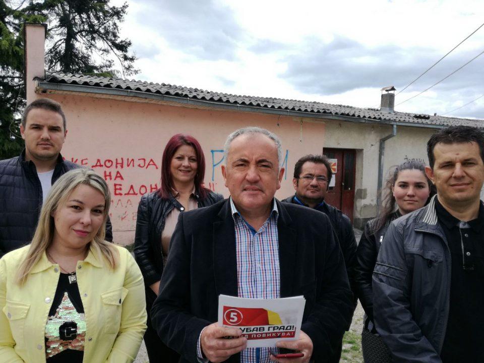 ВМРО-ДПМНЕ ОК Охрид: Ветувањата на СДСМ и Констатин Георгиески останаа само празно слово напишано на хартија