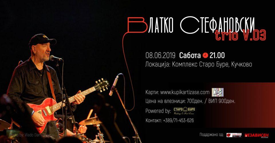 Интимен концерт на Влатко Стефановски Трио