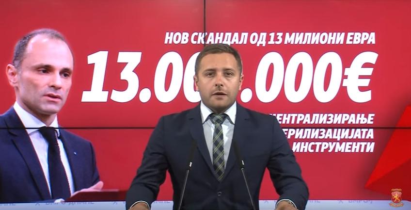 Арсовски: Нов скандал во здравството од над 13 милиони евра- Филипче е подготвен за чистење и метла