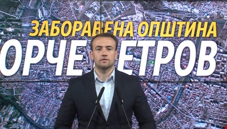 Стојаноски: Ѓорче Петров 2 години е заборавена општина, а Наумоски од парите на жителите дава 12.3 милиони денари за вработување на партиските пајташи