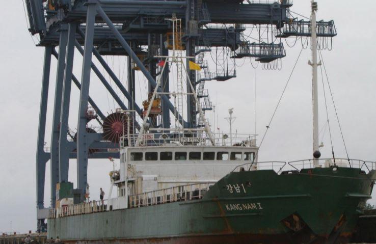 САД запленија севернокорејски товарен брод