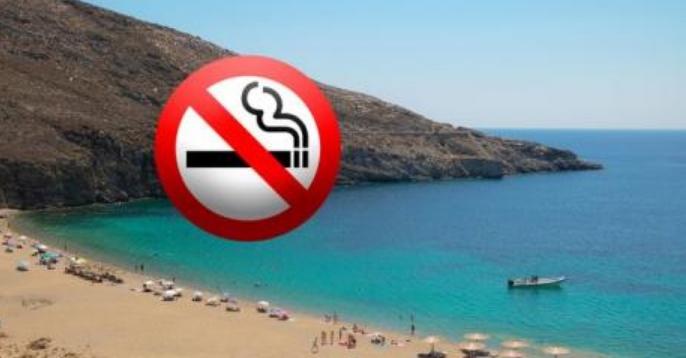 На оваа плажа во Грција ќе биде забрането пушење на цигари