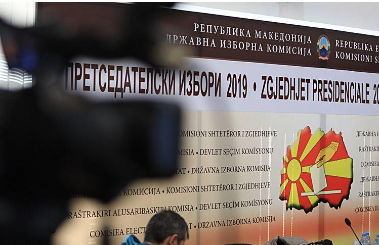 Државната изборна комисија со герила акција во Охрид и Струга: Ти си на ред! Гласај безбедно!