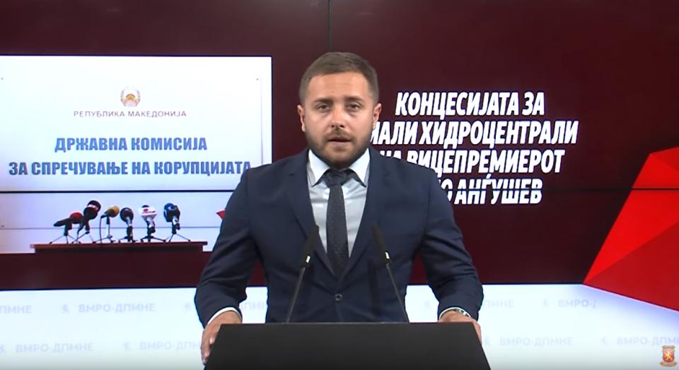 Арсовски: Анѓушев влијаел кај Дураку за продолжување на рокот за хидроцентралите