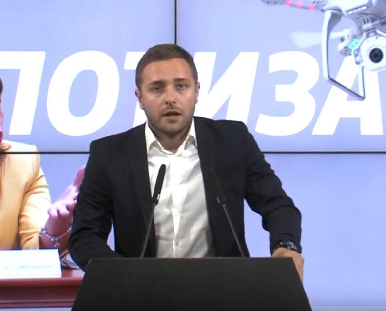 Арсовски: Нов милионски тендер за партнерот на министерката Царовска?