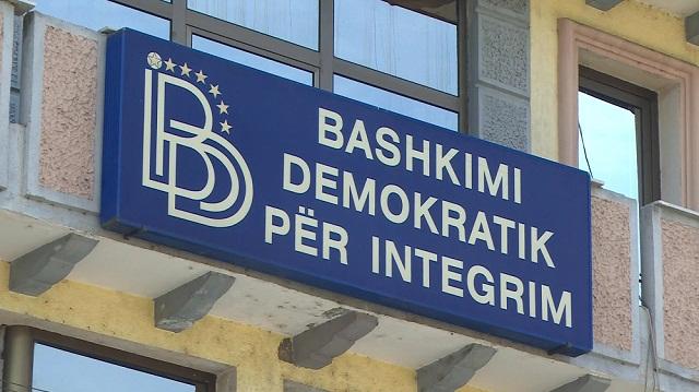 Граѓаните бараат привремено отстранување на седиштето на ДУИ од Тетово