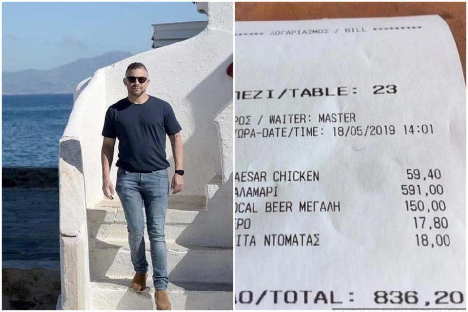 """ФОТО: Келнерот одбил да им донесе мени, па кога ја виделе сметката """"ги заболело"""" глава"""