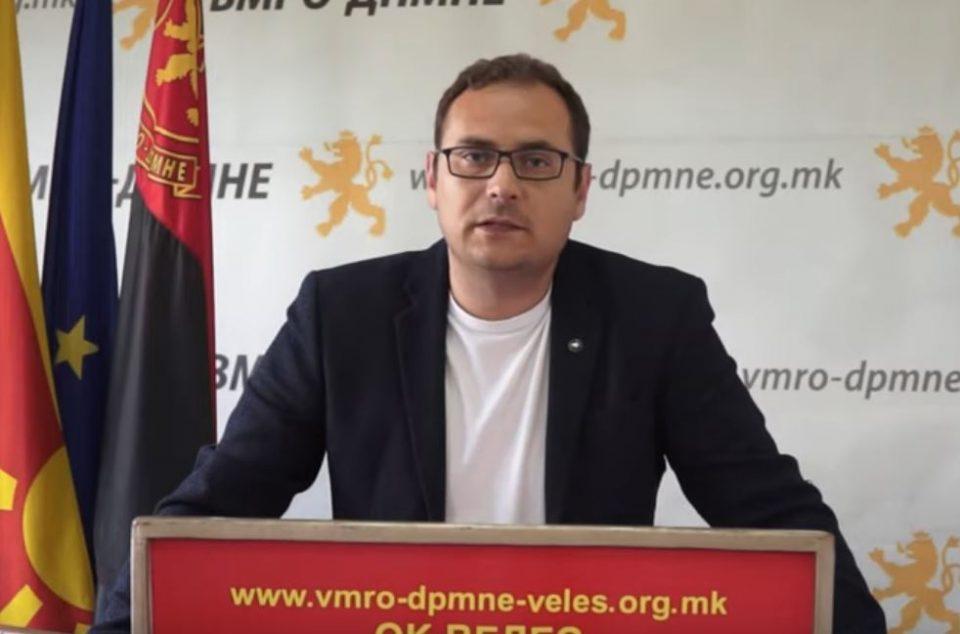ВМРО-ДПМНЕ ОК Велес: Да го заокружиме бројот 2 и да зададеме уште поголем удар, бидејќи тоа и е потребно на нашата татковина