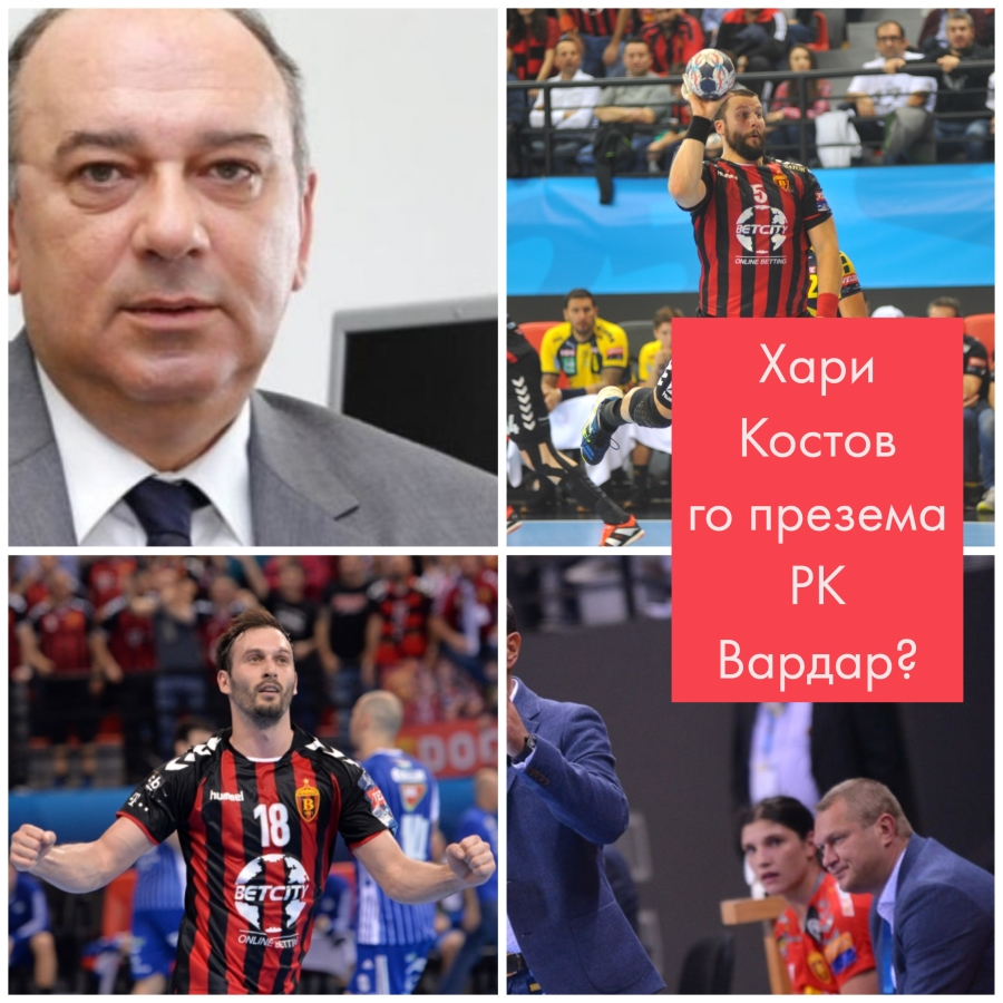 Хари Костов нов сопственик на РК Вардар