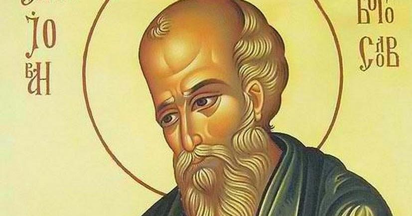 Се празнува споменот на благодатните чуда што се случуваа на гробот на свети апостол Јован