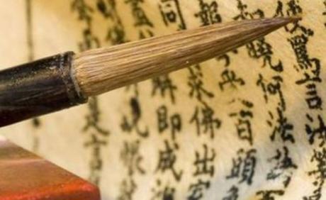 Древни кинески мудрости: Ако си трпелив во еден миг на лутина, ќе избегнеш сто дена тага