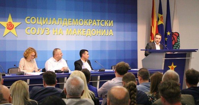 Вечер ќе заседава Централниот одбор на СДСМ