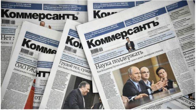 """Цела редакција на руски """"Копмерсант"""" поднесе оставка"""