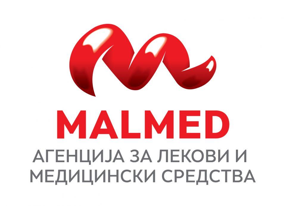 """Кумановската """"Делукс-ауто"""" го доби тендерот на Агенцијата за лекови за набавка на возила вреден 48 илјади евра"""