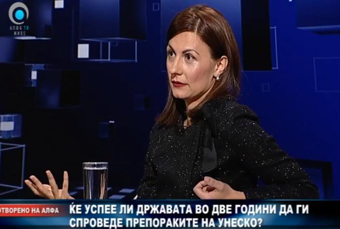 Манаскова: Доведен е во прашање статусот на Охрид во УНЕСКО, а општината легализирала 250 дивоградби