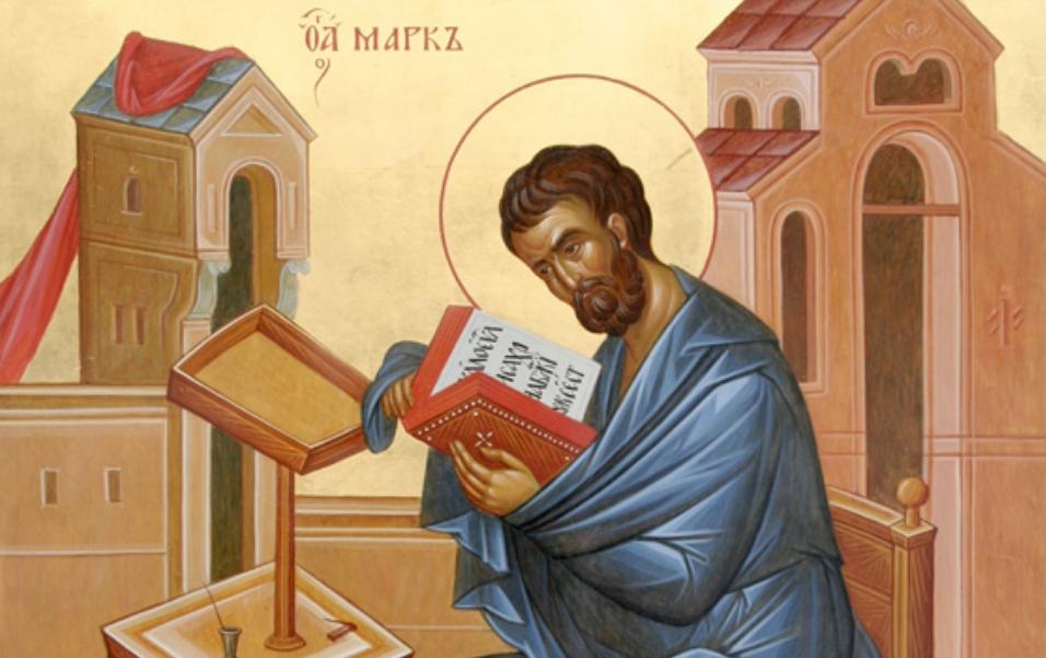 Среќен именден Марко: Денеска се слави овој Свeти апостол и евангелист