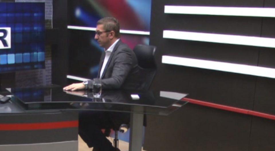 Мицкоски: Пендаровски за пуста власт го изгуби личниот интегритет