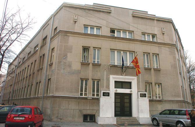 Комисија за култура на ВМРО-ДПМНЕ: Програмската трибина на СДСМ Агенда- Култура 20-24 е уште еден показател за безидејноста во културата