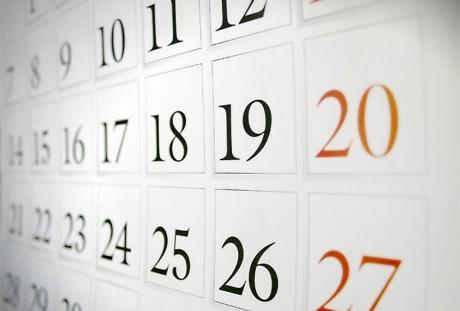 Наскоро ќе одмораме: Неработен ден за сите граѓани
