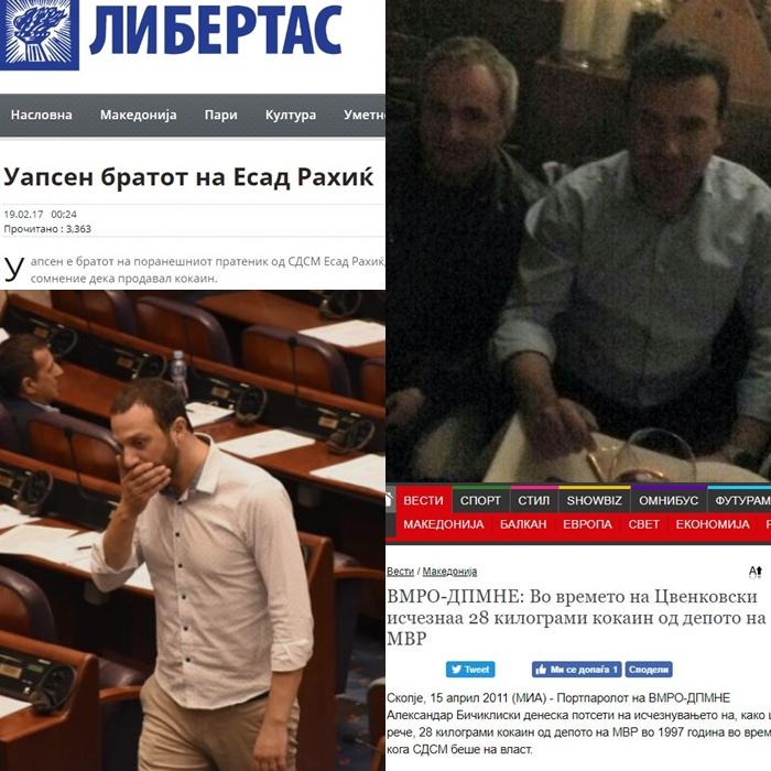 Нарко аферите на СДСМ- скандалот со Павле Богоевски не е прва афера на власта