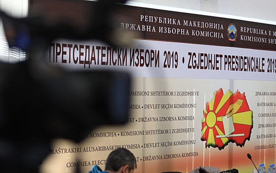 Бошњаците од Македонија со подршка за Силјановска Давкова