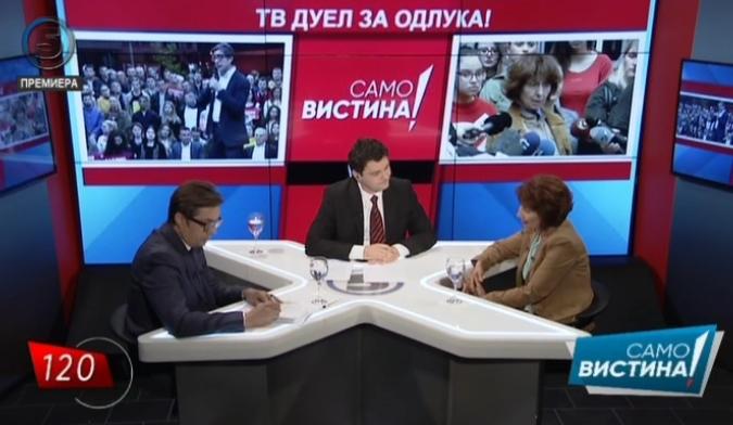 Силјановска за Пендаровски: Смешно е претседател на ДИК кој во 2004 не ги повика граѓаните да излезат на референдум сега да зборува за бојкот