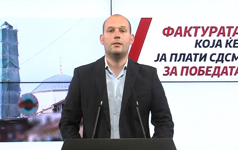 Донев: Охриѓани го губат градот Охрид со новиот градоначалник од СДСМ