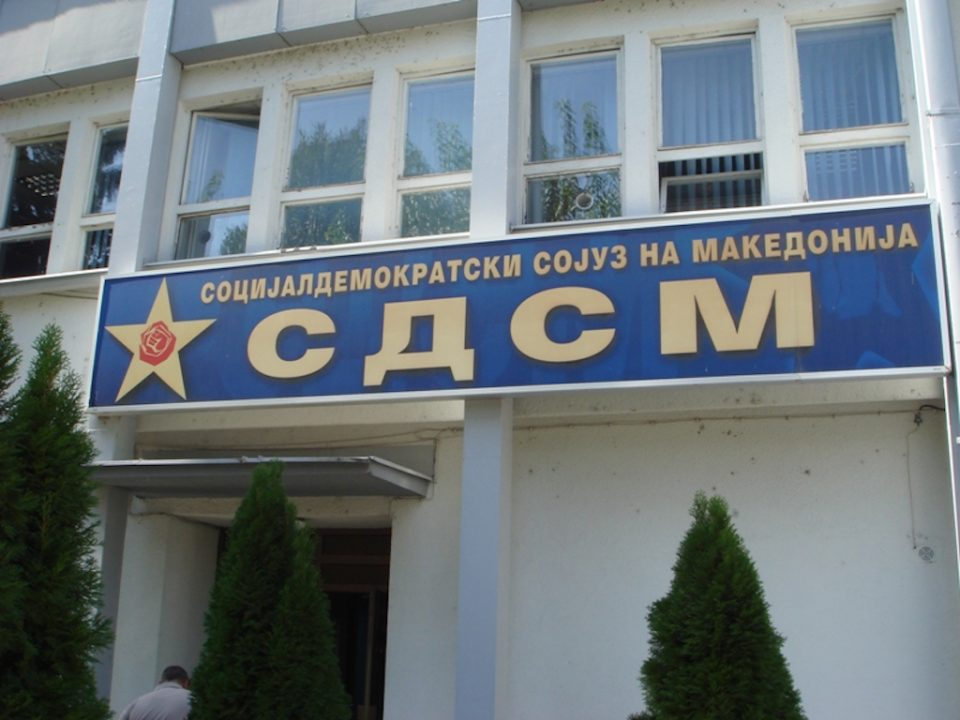 Стоилковски: На ЦО на СДСМ мора да се сменат сите министри