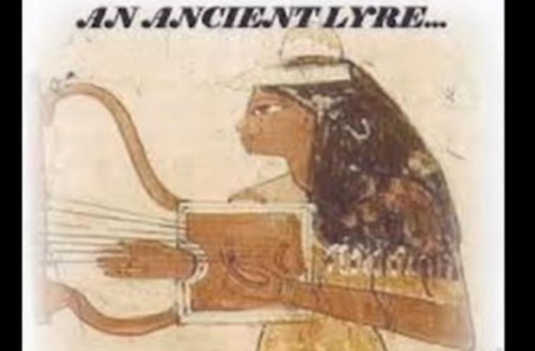 Ова е најстарата песна во светот, слушнете ја (ВИДЕО)