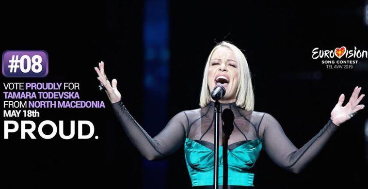 Македонците очекуваат Тамара на Евровизија да им донесе вртоглава сума на пари- обложувалниците преполни (ФОТО)