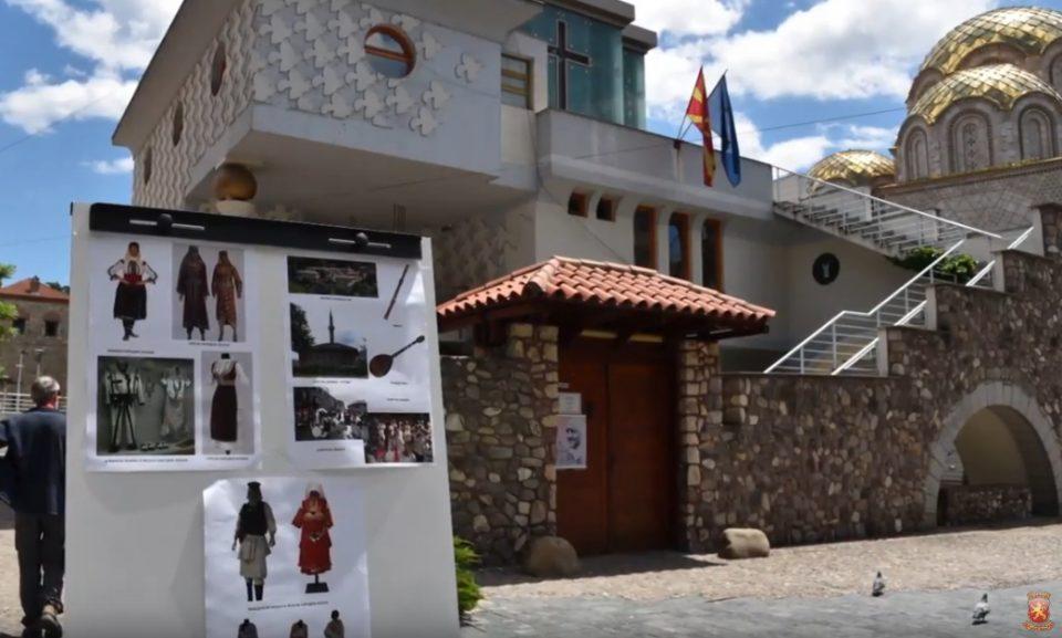 УМС на ВМРО-ДПМНЕ со традиционална изложба го одбележа Светскиот ден на културната разноликост