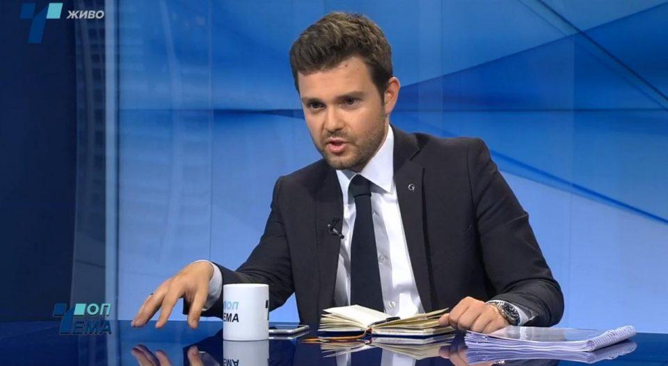 Муцунски: Во делот на економијата ЕК има голем број на забелешки, ВМРО-ДПМНЕ постојано укажуваше на тоа