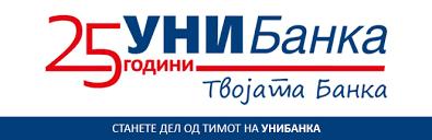 """""""УНИБанка"""" АД Скопjе со промени во раководството"""