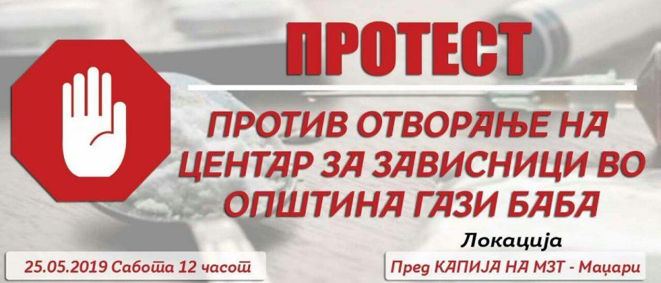 Утре протест против отворање на Центар за зависници во општина Гази Баба (ФОТО)