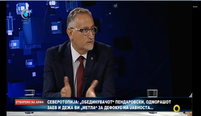 Зафировски: Метлата на Заев беше предупредување до директорите да ги натераат вработените да гласаат во вториот круг