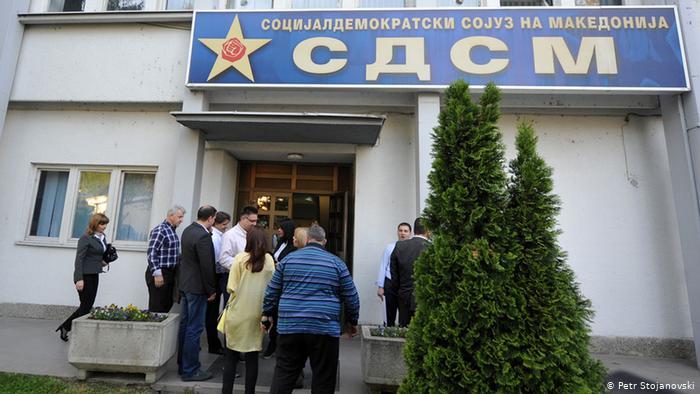 Избор на новото партиско раководство на денешниот ЦО на СДСМ