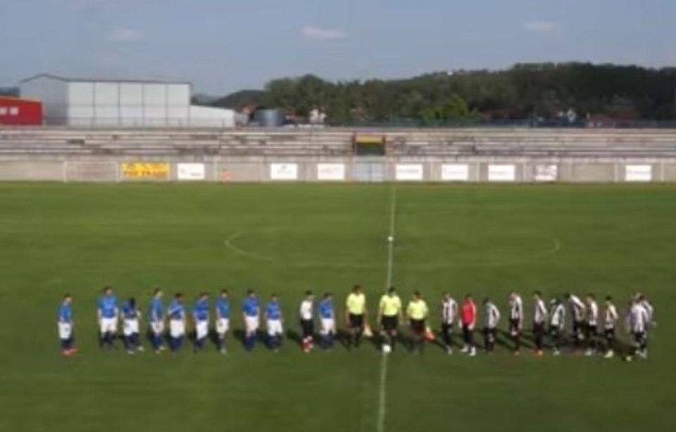 ВИДЕО: На третолигашки меч ечеше химната на Лигата на шампионите