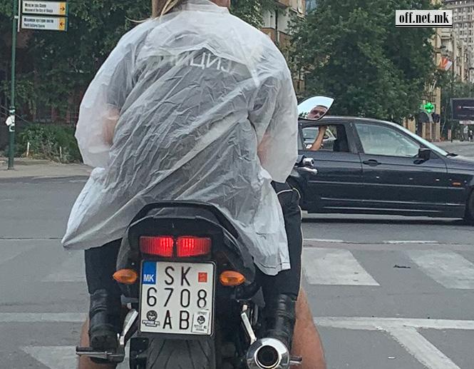 Македонската тајна полиција доби нови униформи