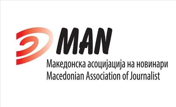 МАН: Притисокот од Владата врз медиумите е пуштен на најјако
