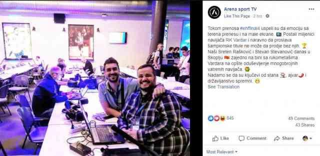 """Хероите од Арена специјални гости на плоштад – """"чекаат"""" ајвар, стан и македонско државјанство! (ФОТО)"""